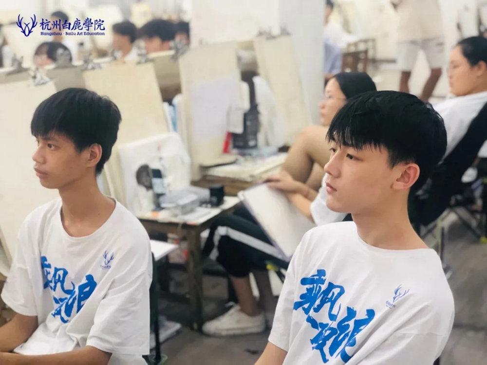 暑期杭州艺考画室关键词,05
