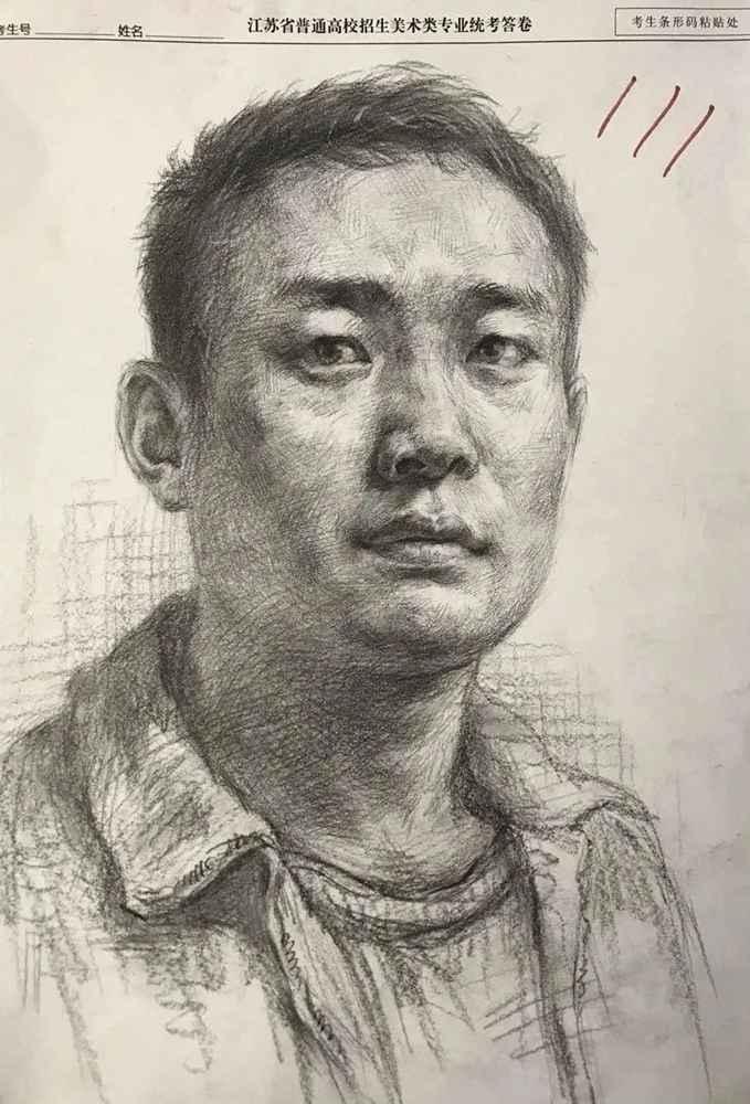 杭州美术培训班带你看21届江苏美术联考一模试卷,05