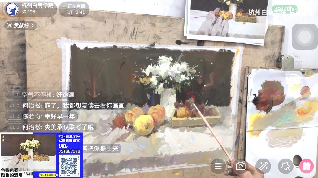 【色彩/色调颜色的运用】杭州白鹿学院冯俊杰老师花卉色彩范画