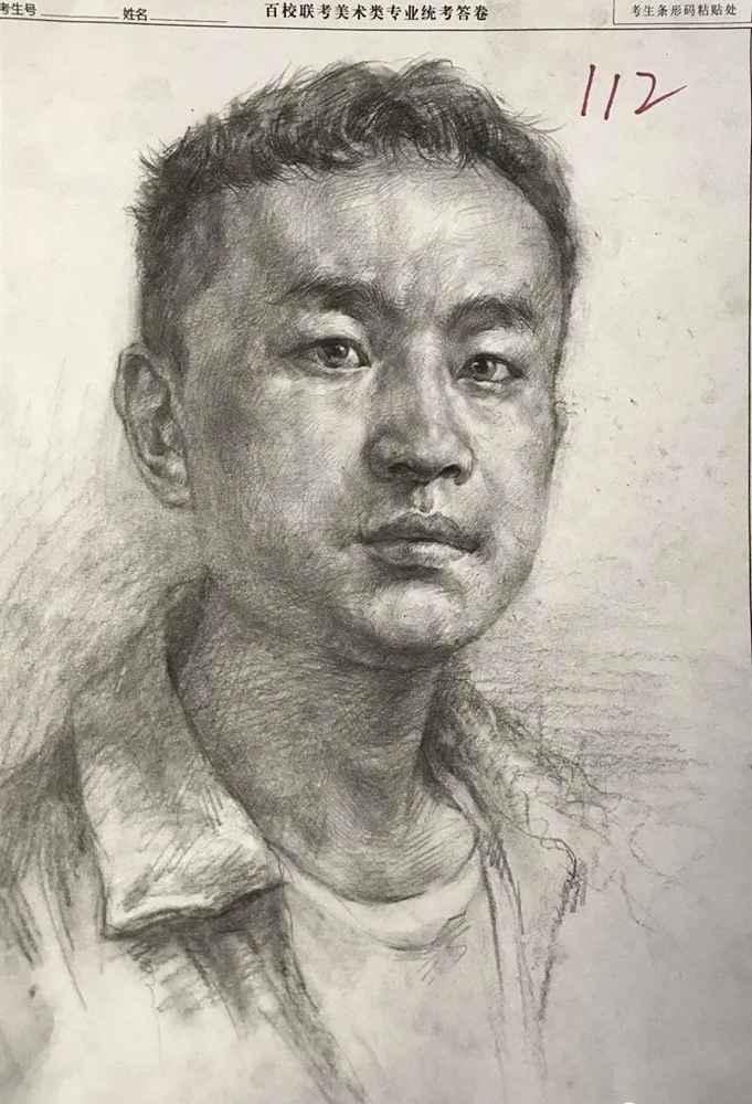 杭州美术培训班带你看21届江苏美术联考一模试卷,04