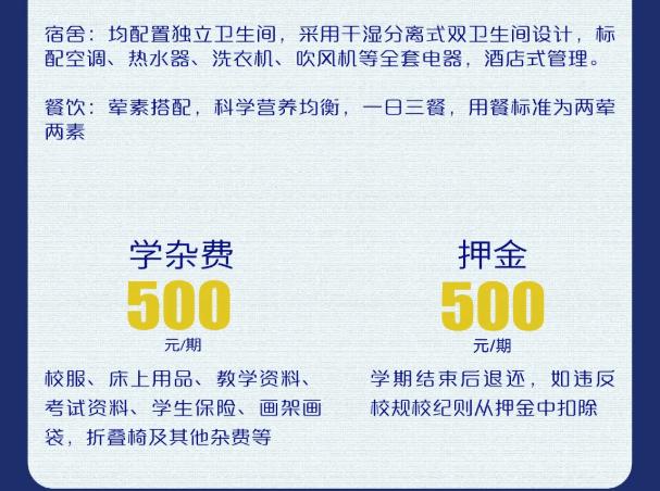 一年一度的美术校考又开始了,虽然受到疫情的情况,但丝毫不影响我们对校考的热情,杭州画室美术校考培训班也开始招生了,如果你有对美术学院的向往,不妨来看看!图三十