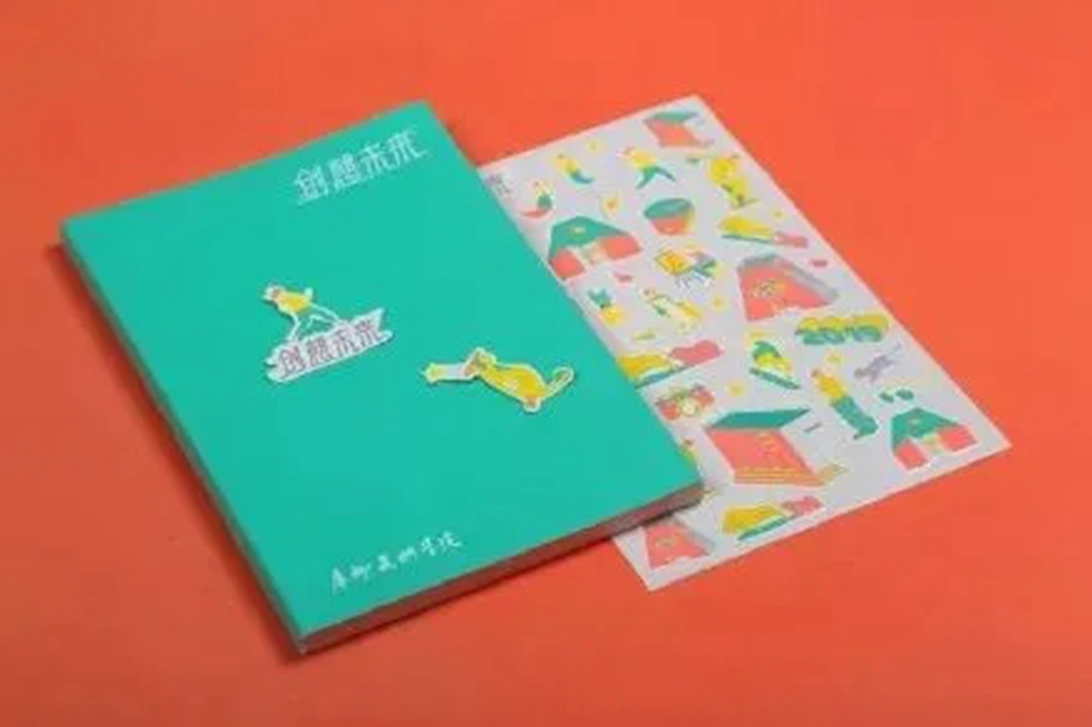 杭州白鹿画室快讯 | 2019九大美院录取通知书大赏,今年你想收到哪一封,34