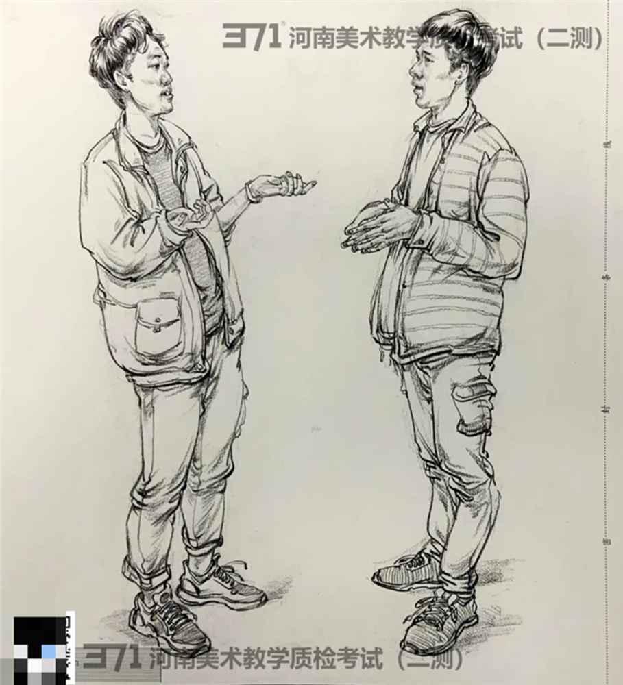 为更好的打磨自己,杭州画室集训班分享2021届河南省二模高分卷,11
