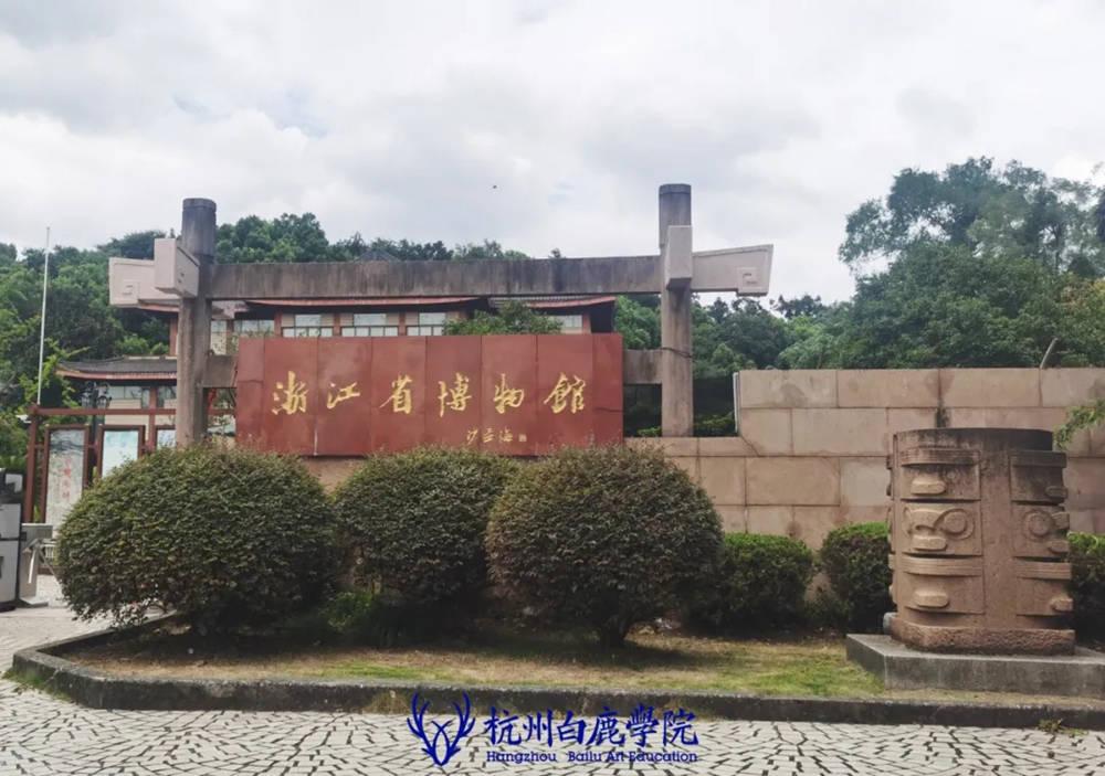 杭州艺考画室暑假班 | 游学致敬抗疫英雄,强国少年未来可期,32