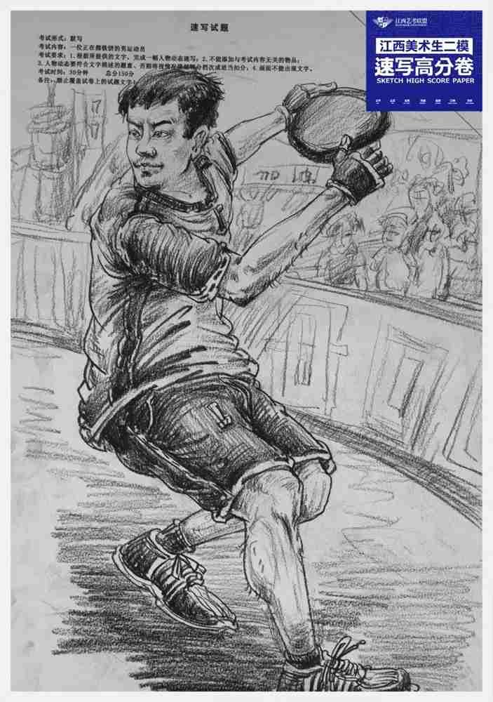 江西的二模速写高分卷考题,杭州美术培训班老师建议你尝试一下,05