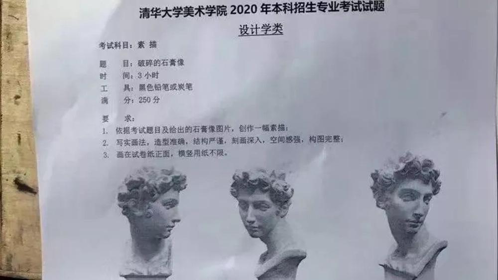 杭州艺考画室,杭州画室,杭州美术校考培训,04