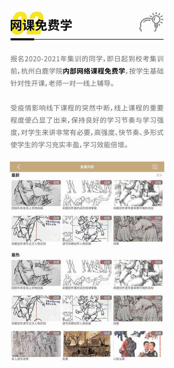 杭州画室,杭州画室招生,杭州美术画室,03