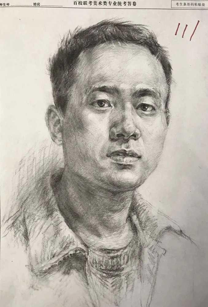 杭州美术培训班带你看21届江苏美术联考一模试卷,13
