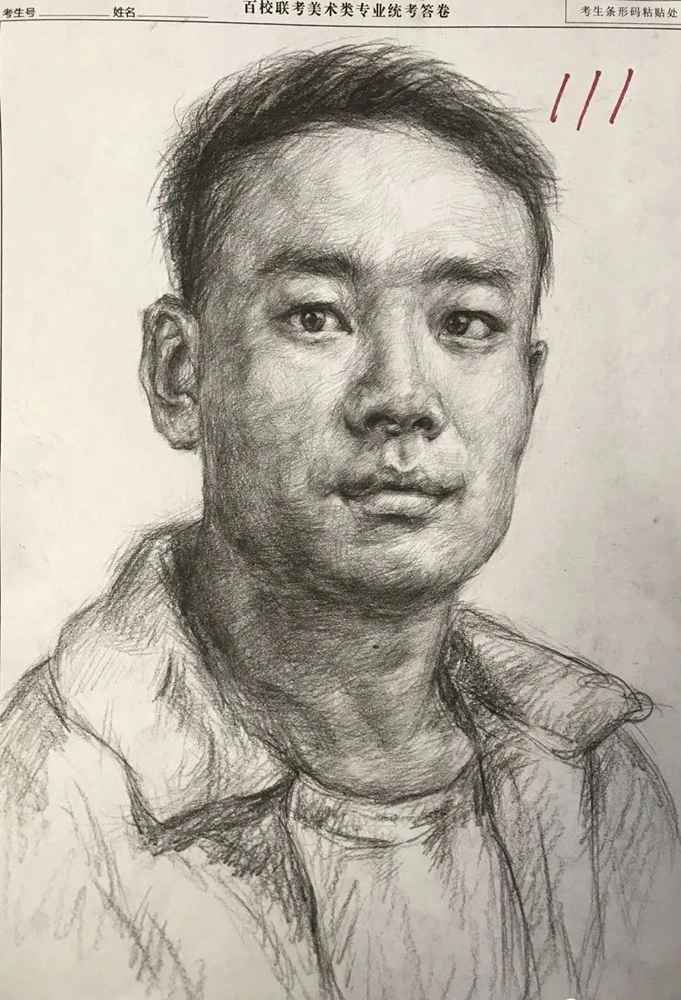 杭州美术培训班带你看21届江苏美术联考一模试卷,11