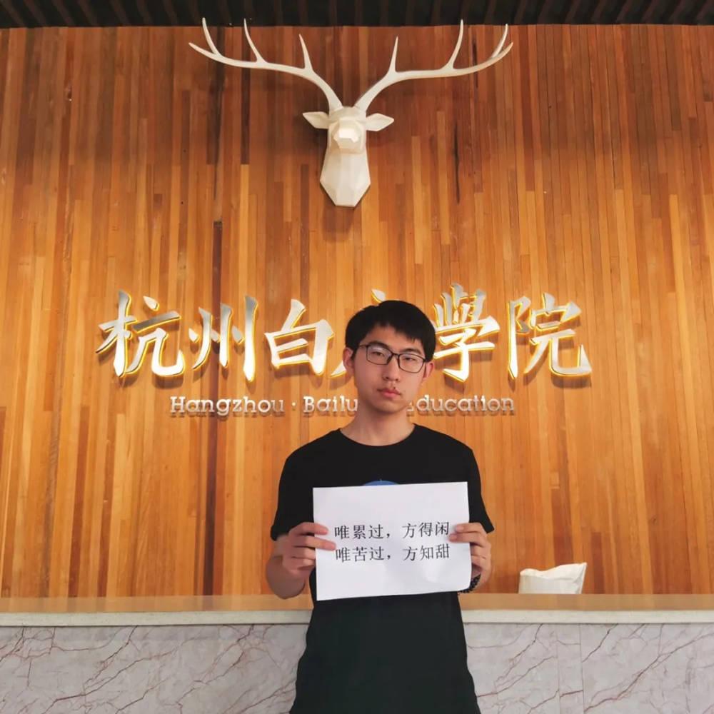 杭州画室,杭州艺考画室,杭州美术高考,05