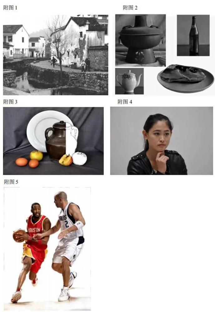 又一省联考时间公布,杭州画室集训老师带大家看看是哪个,01