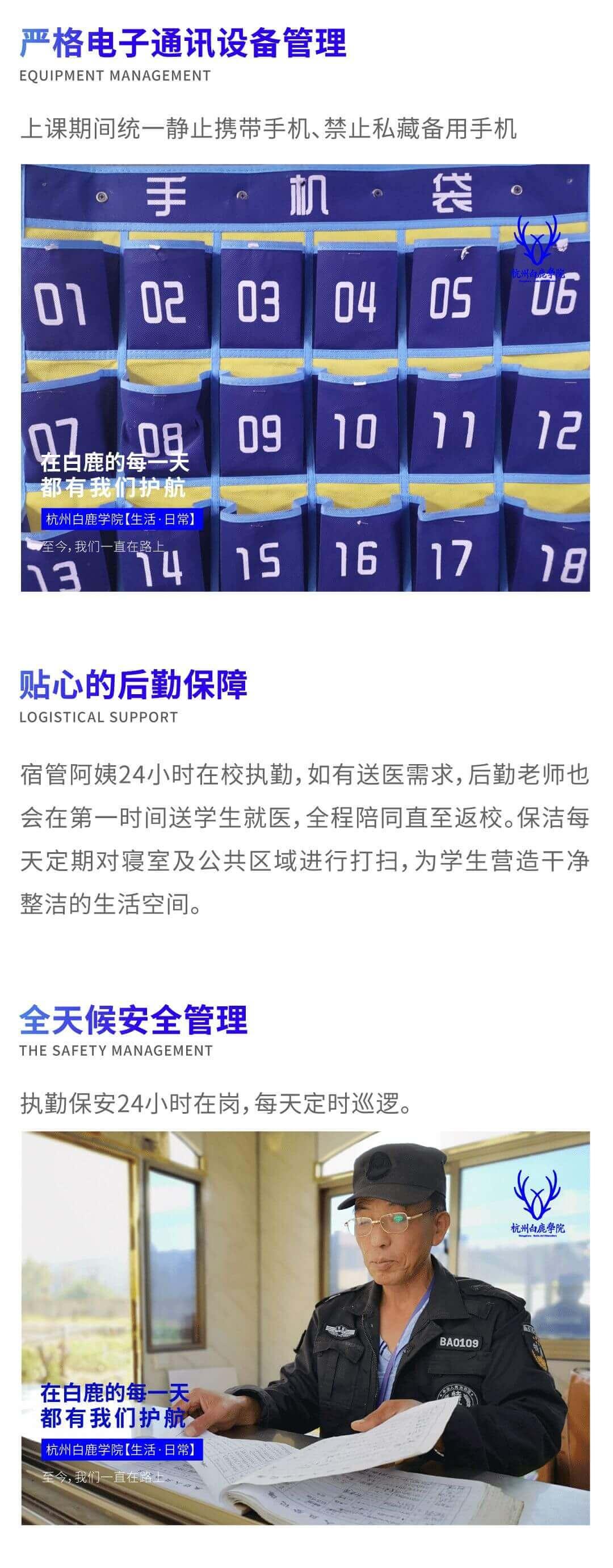 杭州艺考画室百万助学金力挺复读生,16