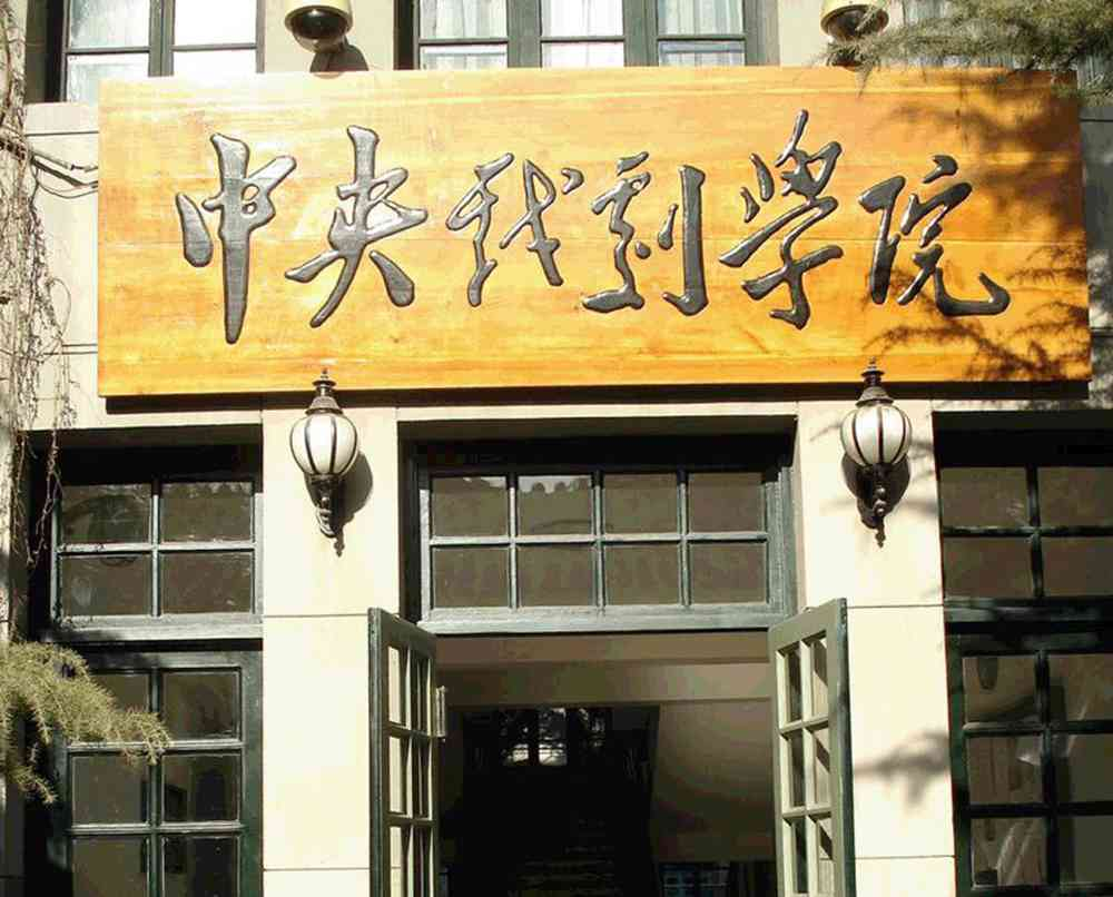 杭州白鹿美术培训班快讯 教育部鼓励2021年采用线上校考,07