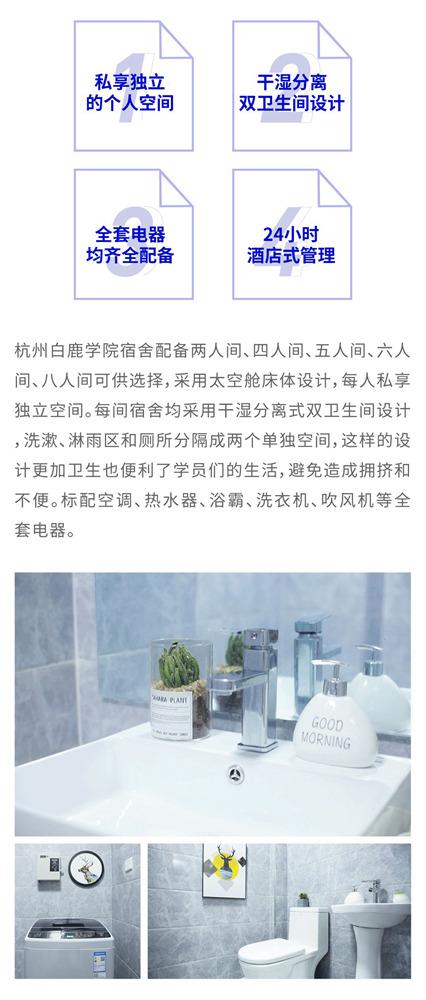 杭州画室,杭州白鹿画室,杭州艺考画室,24
