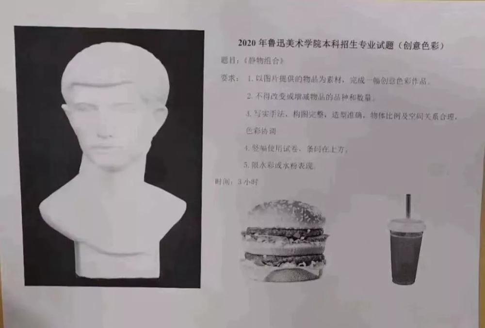 杭州艺考画室,杭州画室,杭州美术校考培训,11