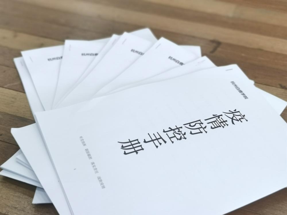 杭州白鹿画室,杭州画室,杭州美术培训,10
