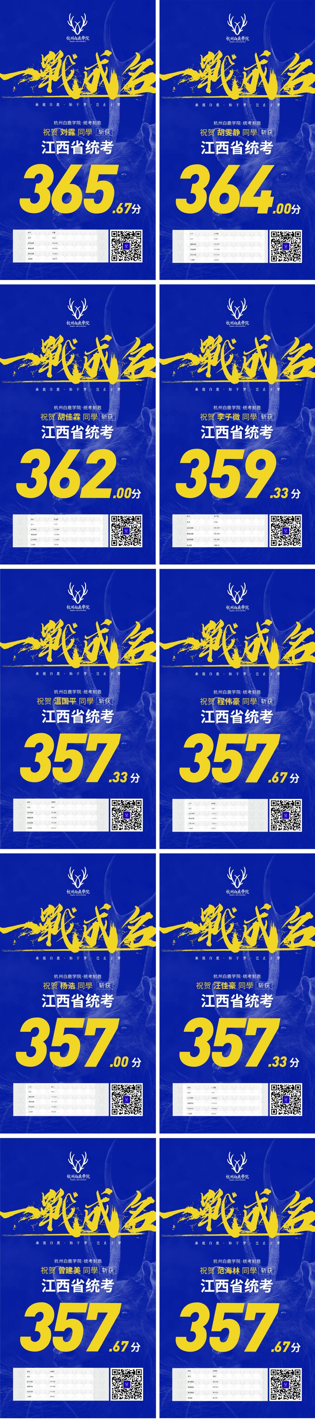 杭州画室,杭州美术培训,杭州联考美术培训,27