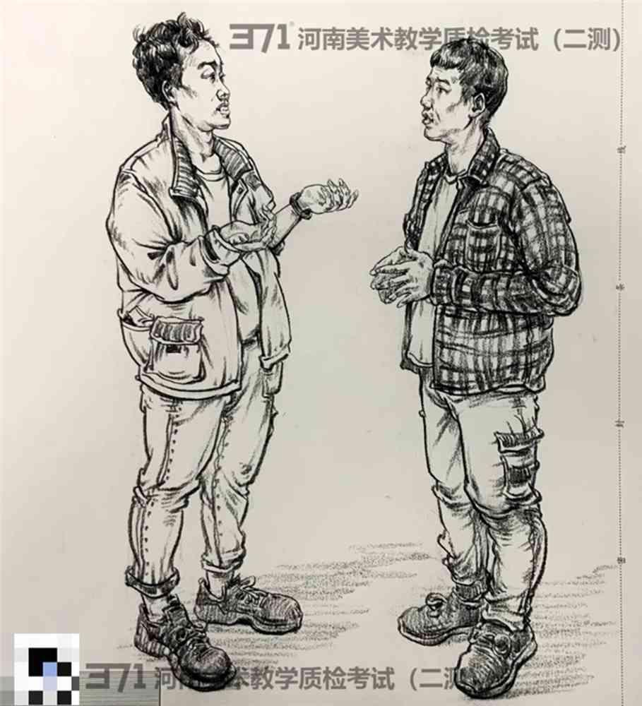 为更好的打磨自己,杭州画室集训班分享2021届河南省二模高分卷,06