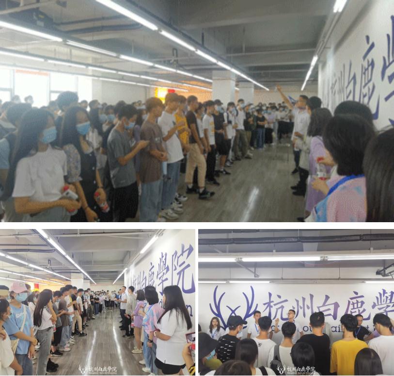 小鹿们请注意,列车前方到站杭州白鹿画室,16