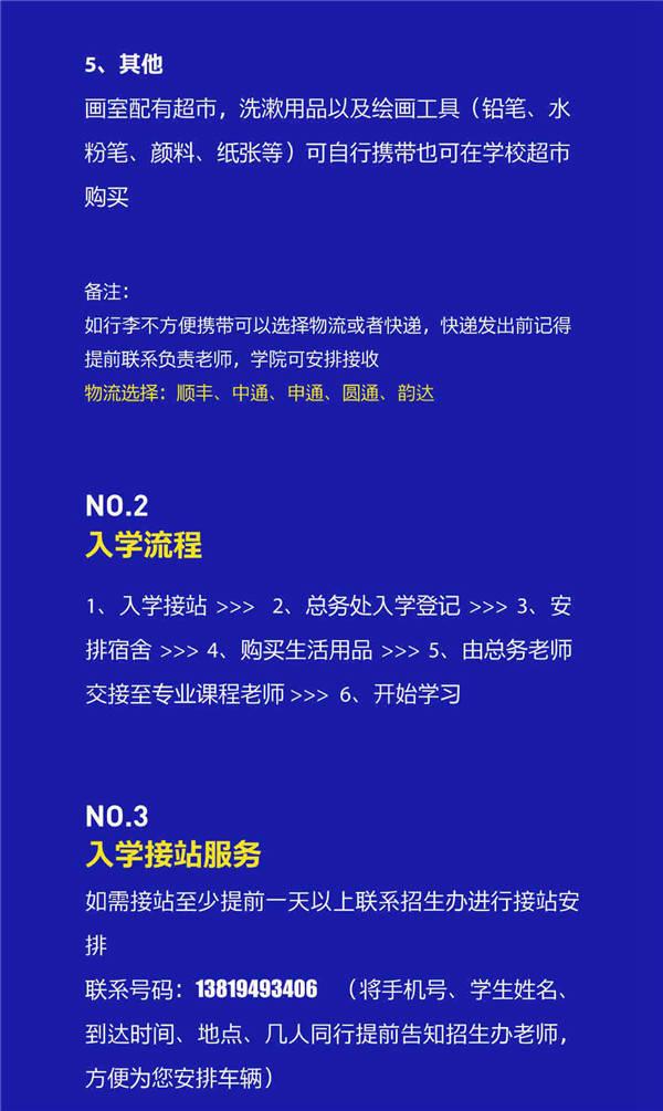 杭州画室,杭州画室招生,杭州美术画室,47