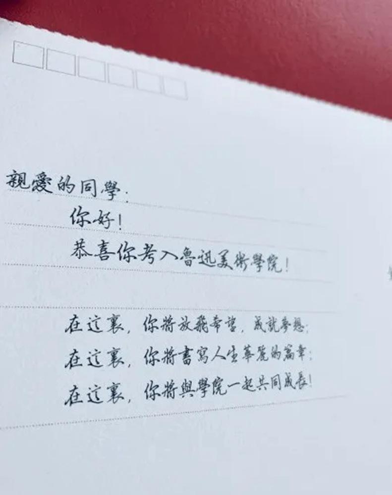 杭州白鹿画室快讯 | 2019九大美院录取通知书大赏,今年你想收到哪一封,18