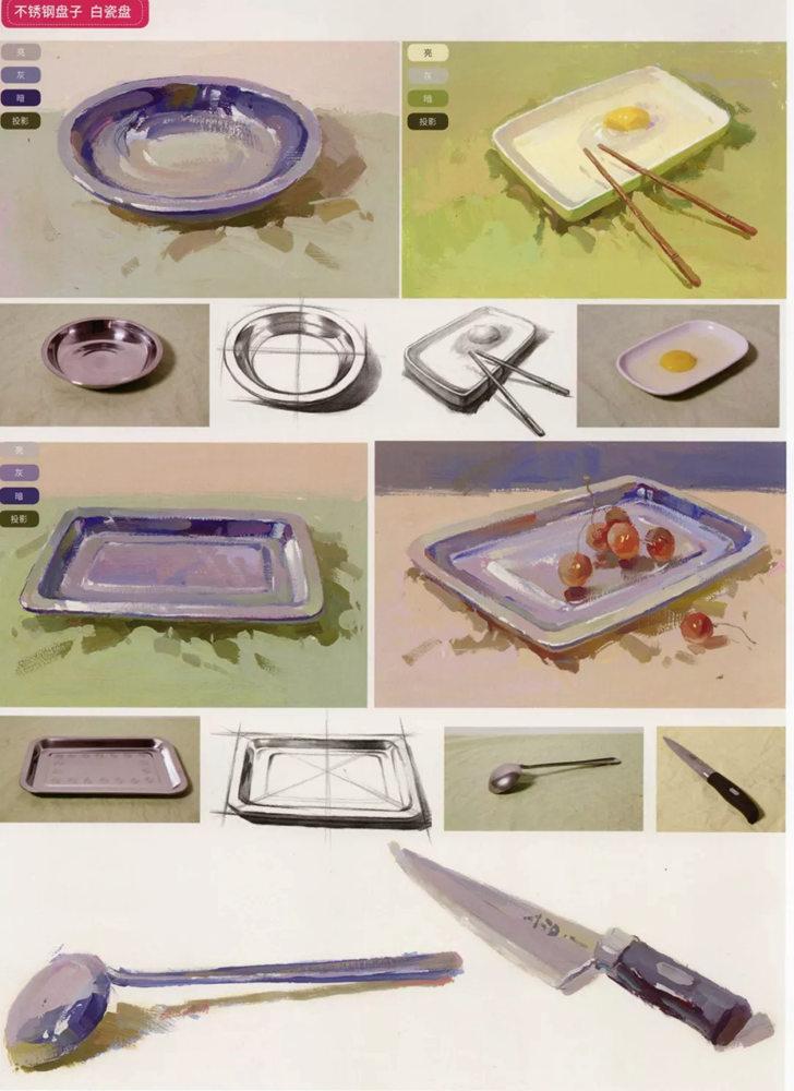 陶瓷、玻璃,金属这些难画的物品,杭州艺考画室给你解析,23