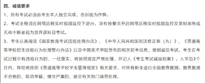 杭州画室,杭州艺考画室,杭州美术培训,03