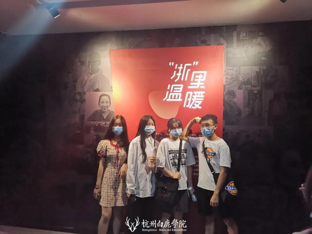 杭州艺考画室暑假班 | 游学致敬抗疫英雄,强国少年未来可期,30