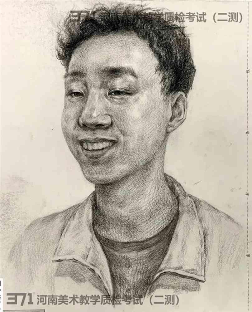 为更好的打磨自己,杭州画室集训班分享2021届河南省二模高分卷,32