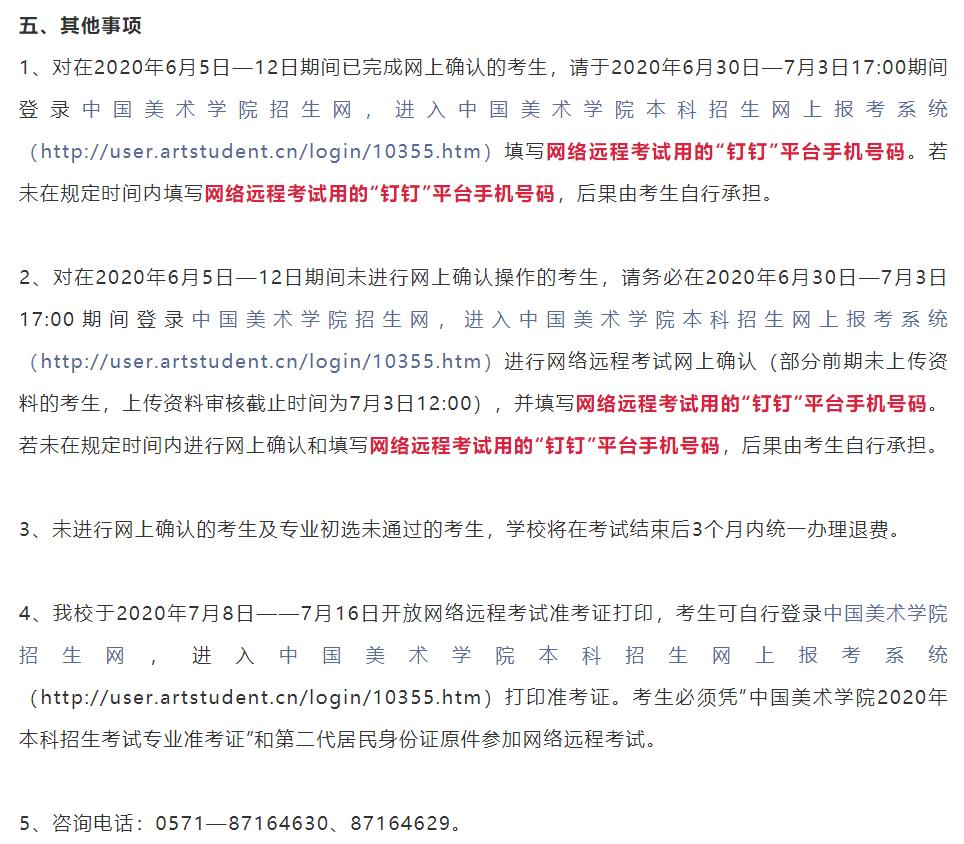 杭州画室,杭州艺考画室,杭州美术培训,04