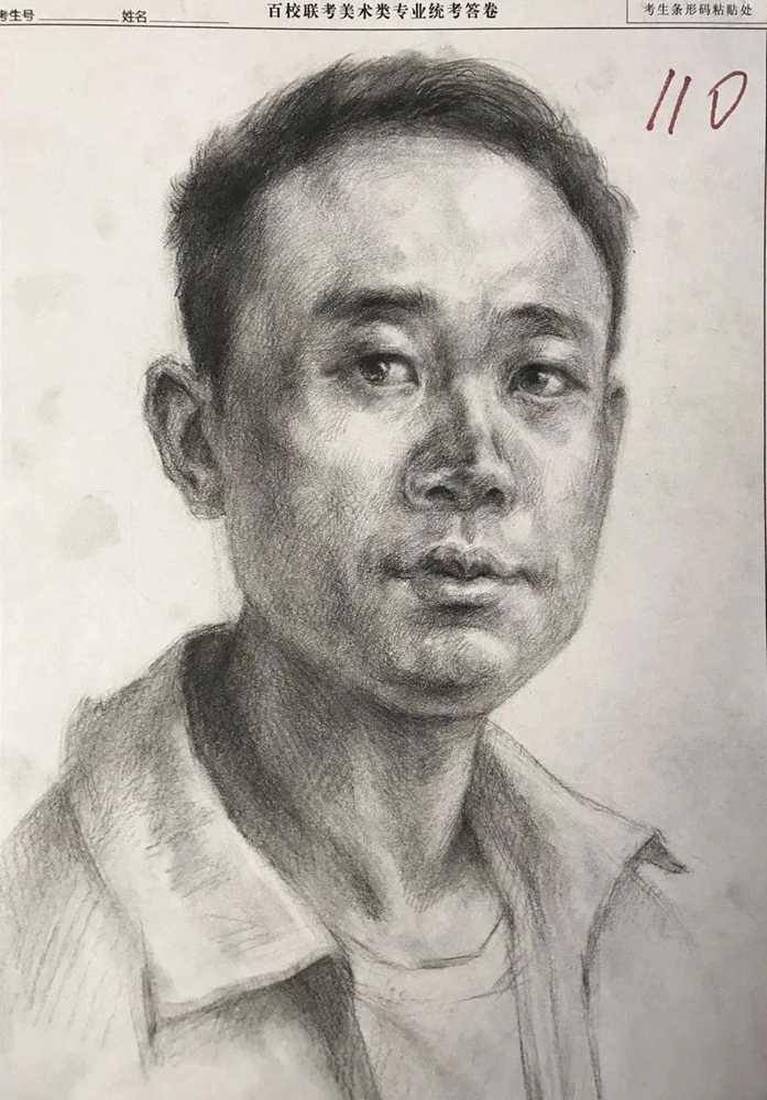 杭州美术培训班带你看21届江苏美术联考一模试卷,06