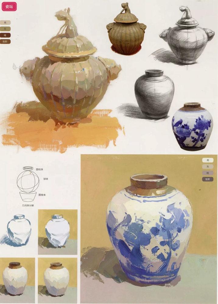 陶瓷、玻璃,金属这些难画的物品,杭州艺考画室给你解析,06