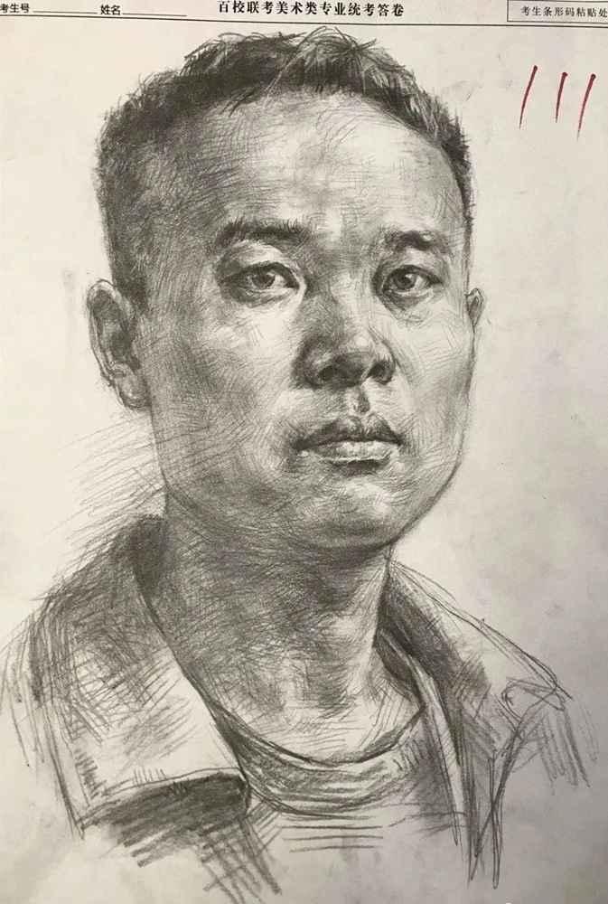 杭州美术培训班带你看21届江苏美术联考一模试卷,12