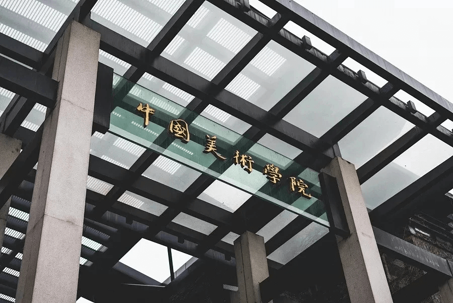 杭州画室集训班快讯|25所高校2021艺术校考信息已发布,03