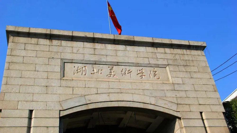 杭州艺考画室快讯 | 那些考上九大美院的美术生,现在都怎么样了,13