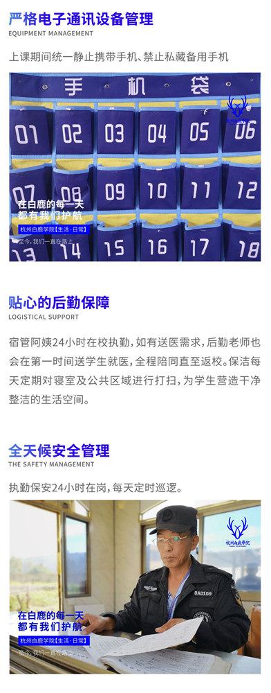 杭州画室,杭州白鹿画室,杭州艺考画室,28