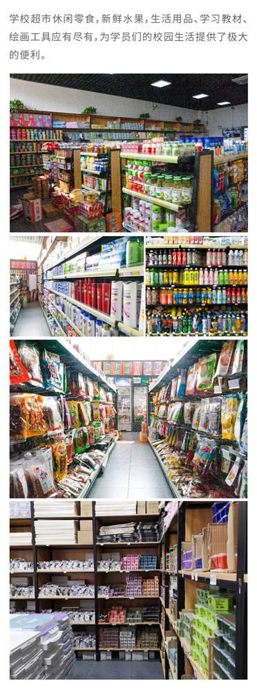 杭州画室,杭州白鹿画室,杭州艺考画室,27