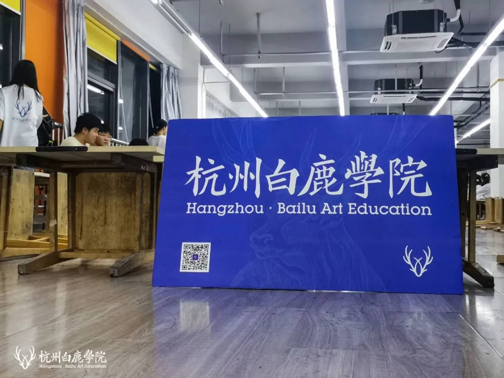 暑期杭州艺考画室关键词,32
