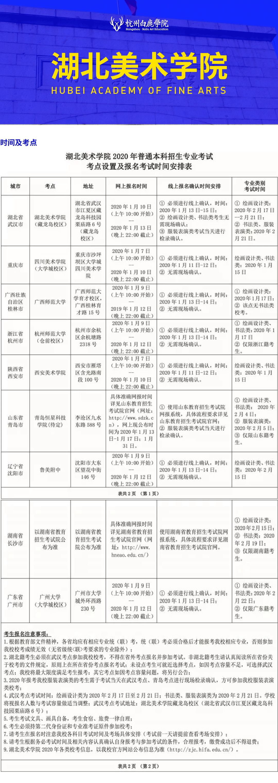 杭州美术培训,杭州白鹿画室,九大美院考点       13