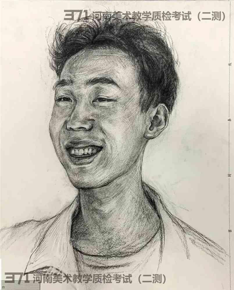 为更好的打磨自己,杭州画室集训班分享2021届河南省二模高分卷,38