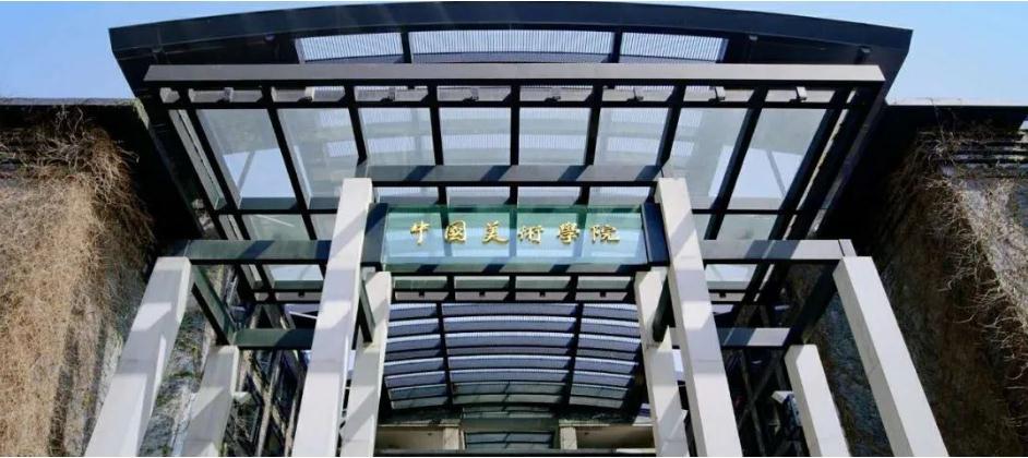 杭州画室集训班快讯 仅余一校!九大美院公开2021年校考信息,10