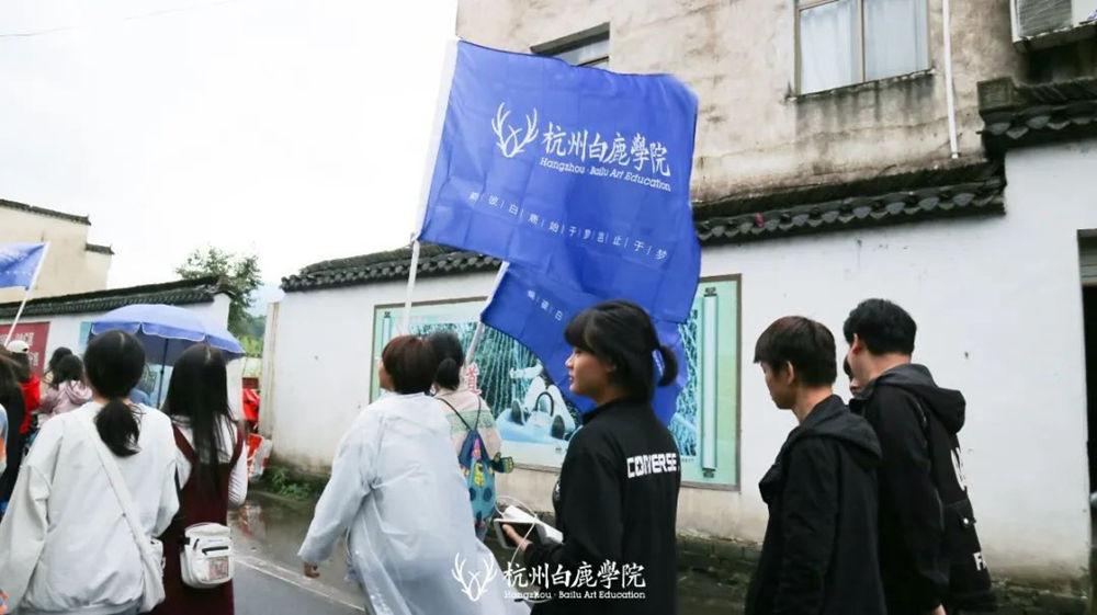 杭州艺考画室白鹿写生季 | 画画的Baby们安全抵达写生地啦,27